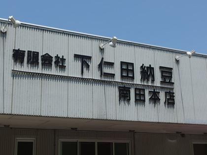 IMGP4402.jpg