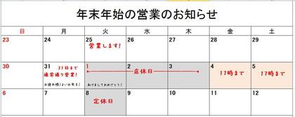 imagek.jpg